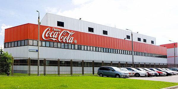 Coca-Cola (Новосибирск)