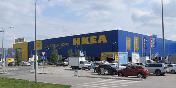 IKEA (Екатеринбург)