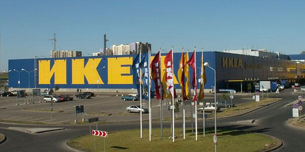 IKEA (Химки)