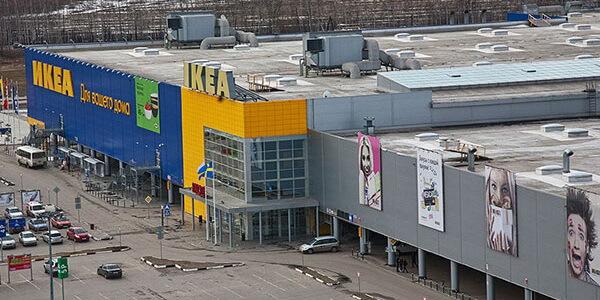 IKEA (Н. Новгород)