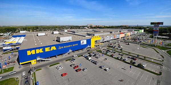 IKEA (Новосибирск)