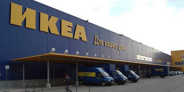IKEA (Самара)