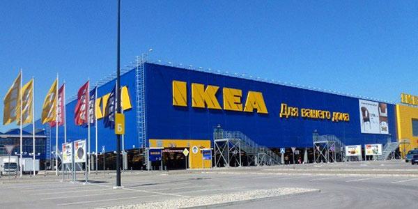 IKEA (Уфа)