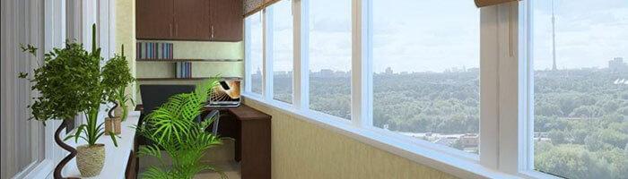 Утеплитель PIR-плита для балкона и лоджии